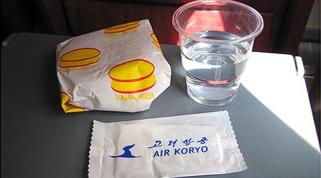 En reise med Air Koryo